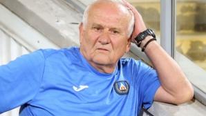Люпко Петрович разкрива цялата истина за Левски