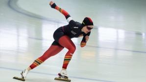 Пореден руски състезател с наказание за допинг