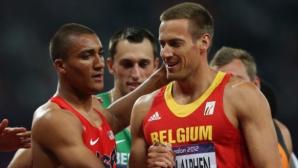 Белгийски десетобоец прекрати кариерата си