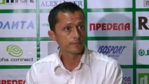 Христо Янев: Ботев бе по-добрият отбор
