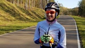 Домрачова тренира 26 дни след раждането