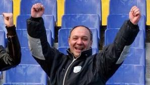 """Бивш член на УС в Левски """"уволни"""" легенда, той се оказа на """"Раковски"""""""