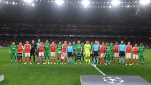 Специфична организация на движението на Лудогорец - Арсенал