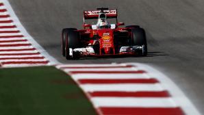 Фетел не намира извинение за лошото представяне на Ферари