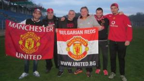 Йордан Йовчев ще е гост в благотворителен мач на фен клуба на Манчестър Юнайтед