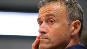 Луис Енрике: Ние не се ритаме, а играем футбол