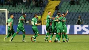 Истинско зрелище с осем гола! Кeшеру спаси българския шампион с хеттрик (видео)
