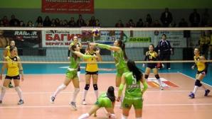 Петгеймова драма в Казанлък на старта на женското първенство