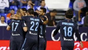 Реал Сосиедад си тръгна доволен от Леганес (видео)
