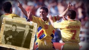 """""""От скрина"""": Как Боби и Наско изхвърлиха Румъния от европейско"""