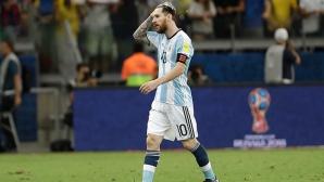 Къде са причините за потъването на Аржентина