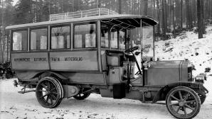 Когато Scania направи първия шведски автобус