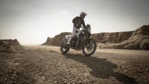 Yamaha показва новия концептуален модел T7 на EICMA