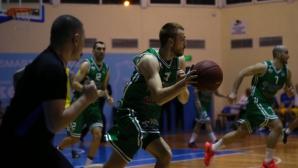 Балкан се справи с Левски в София