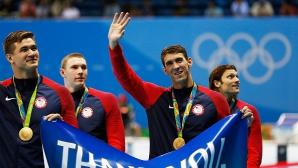 Вадят Фелпс от списъка с проверявани за допинг спортисти