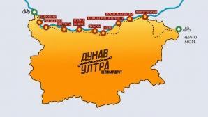 """""""Дунав Ултра"""" само за 48 часа - с бягане и велосипед!"""