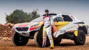 Шейх ще кара Peugeot 2008 на рали Дакар