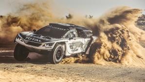 Peugeot се цели в последователна победа на рали Дакар с нов модел