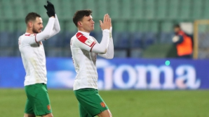 Най-после: България се изкачи в ранглистата на ФИФА