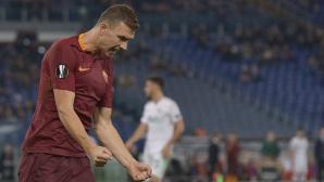 Джеко изригна с хеттрик, Рома спаси честта на Италия и е в следващата фаза (видео)