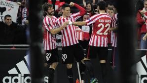 Атлетик Билбао и Генк прескочиха групите (видео)