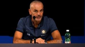 Треньорът на Интер: Погуби ни високото самочувствие