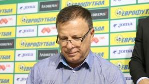 ЦСКА-София поздрави Борислав Попов
