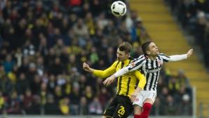 Това не е ШЛ: Айнтрахт продължи серията си срещу Дортмунд (видео)