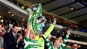 Селтик спечели 100-ия трофей в своята 129-годишна история