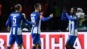 """Ибишевич удари 100 гола за щастливия валс на """"Старата дама"""" (видео)"""