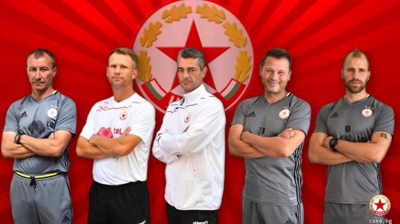 Стамен Белчев с четирима помощници в ЦСКА-София