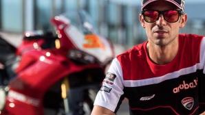 Мотоциклетист получи контузия след благотворителен мач в памет на Дориано Ромбони