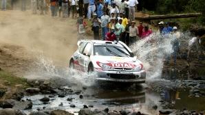 Завръщане на Рали Сафари във WRC през сезон 2019