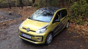 Новият VW turbo up!: Твоето кубче нагнетен въздух за града