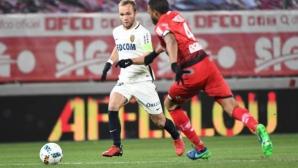 Монако излезе начело в Лига 1 (видео)