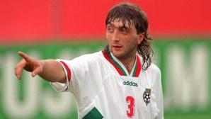 Турнир по футбол в Павликени ще носи името на Трифон Иванов