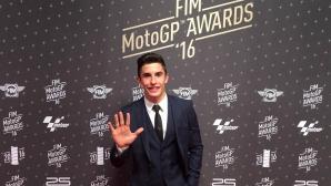 Маркес: Напрежението в MotoGP от тази година ме унищожи