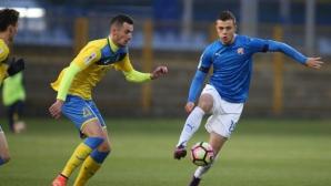 Динамо (Загреб) се промъкна на 1/2-финал за Купата на Хърватия