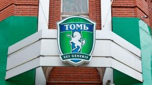 Съдия-изпълнител запечата сградата на руския Том