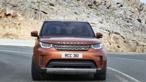 Jaguar Land Rover ще произвежда новия Discovery във Великобритания и Словакия