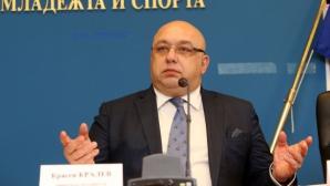"""Кралев присъства на семинар """"Младежки компетенции - младежко овластяване"""""""