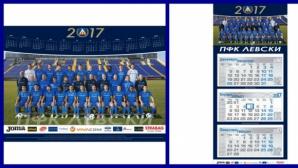 Левски пусна календарите за 2017-а