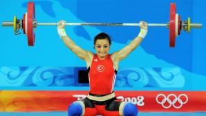 Сребърният медал на турска щангистка от Пекин 2008 няма да й бъде върнат