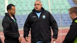 Бойко Борисов се завръща на терена за Витоша (Бистрица)