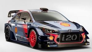 Hyundai първи показаха новия амтомобил за WRC 2017