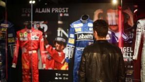 Хорхе Лоренсо създаде музей на великите във Ф1 и MotoGP (Снимки)