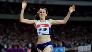 Лора Мюир атакува световен рекорд в Бирмингам
