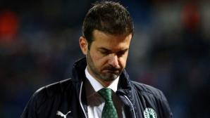 Иван Иванов остана без треньор в ПАО