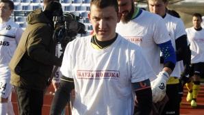 Майнц 05 си връща Тодор Неделев