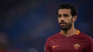 Рома загуби една от звездите си за Лацио, Милан и Юве